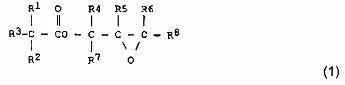 Способ получения глицидиловых эфиров разветвленных монокарбоновых кислот