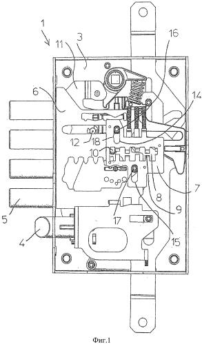 Предохранительный замок с запирающими пластинами, в частности, для бронированных дверей