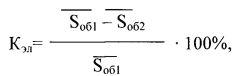 Способ измерения эффективной поверхности рассеяния участков крупногабаритных объектов