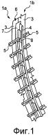 Элемент фюзеляжа, содержащий секцию фюзеляжа и средства соединения