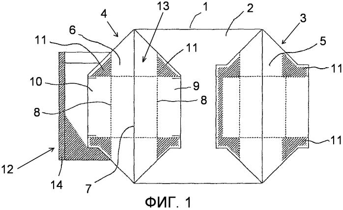 Мешок с рассчитанной на растворение в жидкой среде стенкой и применение мешка в качестве мешка для цемента