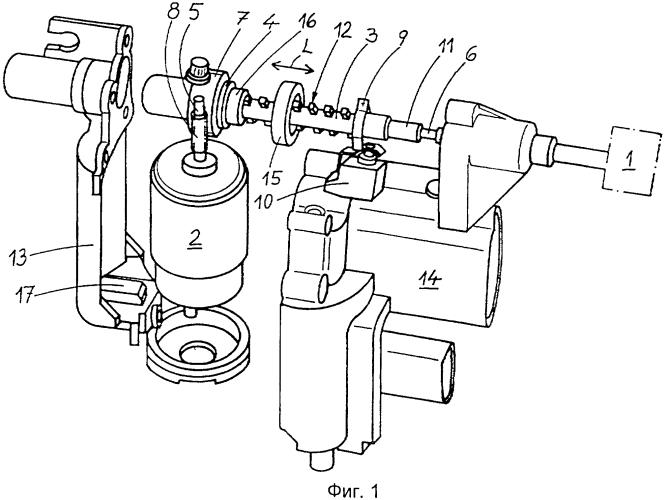 Исполнительный механизм для автотехнического применения