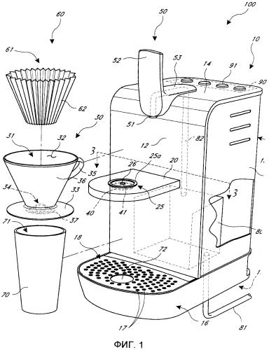 Устройство для приготовления напитка и соответствующий способ