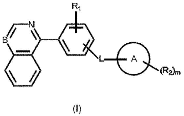 Комбинированная терапия композициями наночастиц таксана и ингибиторами хэджхог