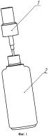 Способ экспресс-обнаружения дезинфектантов с действующим веществом на основе четвертичных аммониевых соединений