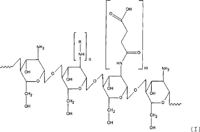 Применение производного хитозана для избирательной доставки лекарственных препаратов и биологически активных комплексов