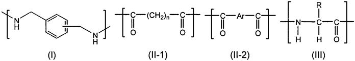 Полиамидное соединение