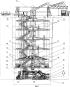 Способ сооружения вертикальных цилиндрических колодцев и выемочный комбайн для реализации способа