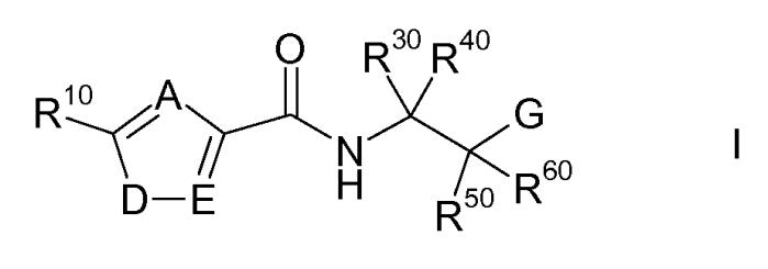 Кислородзамещенные производные 3-гетероароиламинопропионовых кислот и их применение в качестве фармацевтических средств