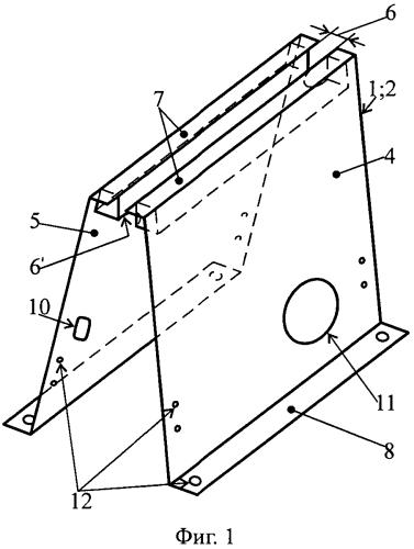 Модуль ограждения, ограждение на его основе, способ возведения ограждения и способ его демонтажа