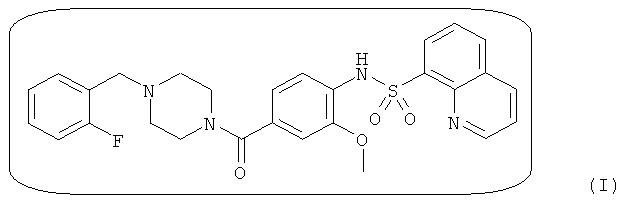 Производные хинолинсульфонамидов и их применение для модулирования пкм2 активности