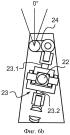 Электромеханический исполнительный механизм для поверхности управления воздушным летательным аппаратом и воздушный летательный аппарат, оборудованный таким исполнительным механизмом