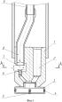 Струйная установка для промывки скважин