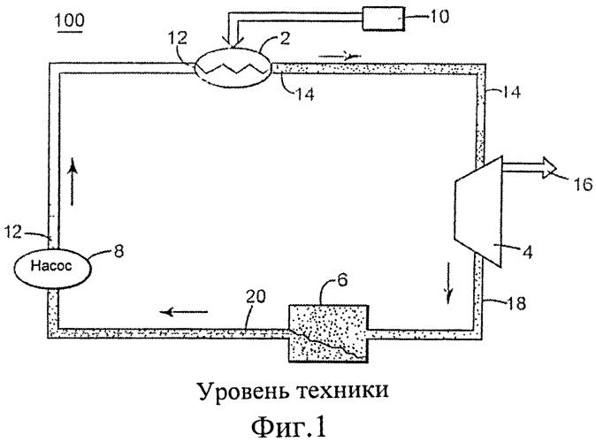 Система прямого испарения и способ для систем с циклом ренкина на органическом теплоносителе