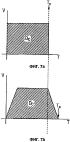 Способ оптимизации измерительного цикла контактного устройства позиционного управления