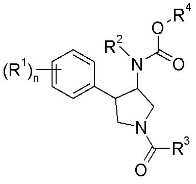 Производные пирролидина в качестве антагонистов рецептора nk-3