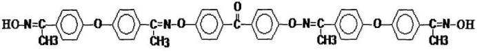 Дикетоксимный мономер, содержащий бензофеноновый фрагмент и способ его получения