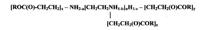 Диспергатор парафинов, способ его получения и топливная композиция, его содержащая