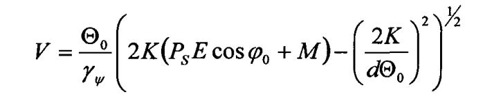 Способ пространственно неоднородной модуляции фазы света и оптический модулятор для его осуществления