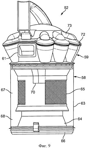 Циклонный сепаратор, содержащий выходной клапан, проходящий между двумя смежными циклонными элементами