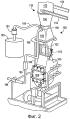 Компактный концентратор сточных вод и газоочиститель