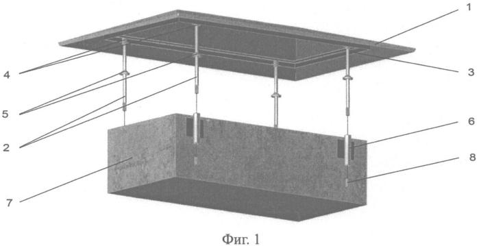 Крышный сборно-разборный зонт