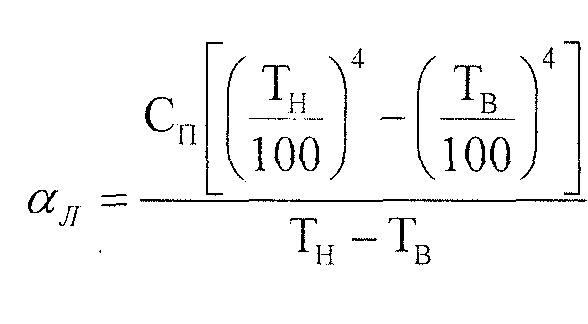 Способ определения площадей поверхностей металлических фрикционных элементов при различной их энергоемкости в тормозных устройствах