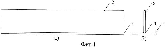 Способ изготовления предварительно напряженной двутавровой балки