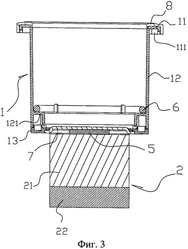 Многофункциональный сенсорный охлаждающий держатель-подстаканник