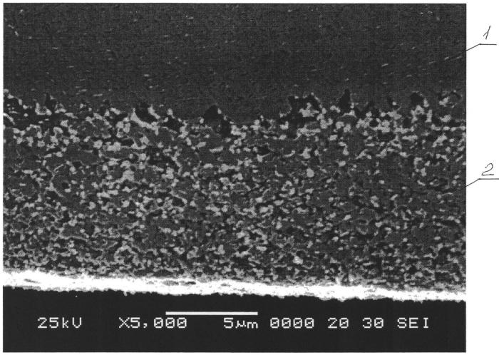 Способ получения жаростойкого покрытия на детали из безуглеродистого жаропрочного никелевого сплава