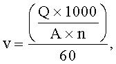 Исполнительный механизм дозирующего ингалятора и дозирующий ингалятор