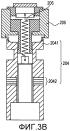Пьезоэлектрический элемент, многослойный пьезоэлектрический элемент, головка для выброса жидкости, устройство для выброса жидкости, ультразвуковой двигатель, оптическое устройство и электронное устройство
