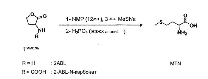 Способ получения аминокислоты из 2-аминобутиролактона
