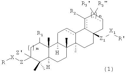 Тритерпеновые производные лупеольного типа как противовирусные препараты