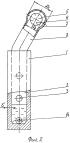Вертикальный кристаллизатор машины непрерывной разливки металлов