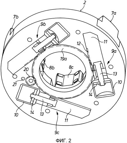 Зажимной патрон станка для обработки трубчатых вращающихся деталей