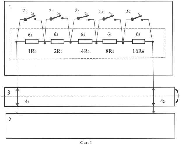 Устройство телеметрического контроля контактных датчиков механических устройств батареи солнечной