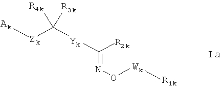 Схема приема агониста рецептора s1p