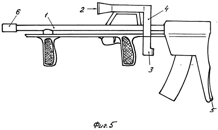 Оптический прицел и оружие для него /варианты/