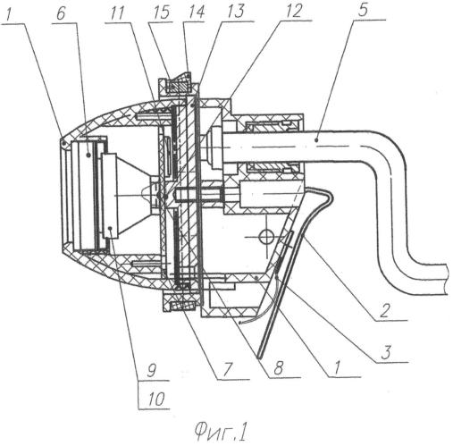 Светильник горно-шахтный индивидуального пользования