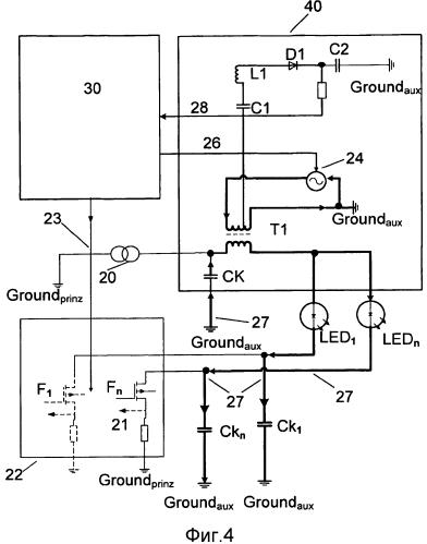 Блок энергоснабжения для сигнальных осветительных средств