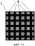 Газодиффузионная среда для топливного элемента, мембранно-электродный блок и топливный элемент
