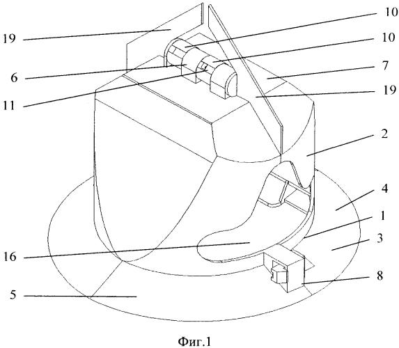 Устройство защиты изолятора опоры линии электропередач