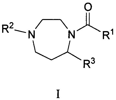 Соединения замещенных диазепанов в качестве антагонистов орексиновых рецепторов