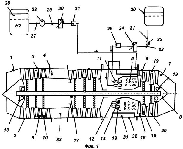Двухтопливный воздушно-реактивный двигатель