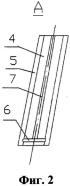 Уплотнение поперечного разъема узла конструкции