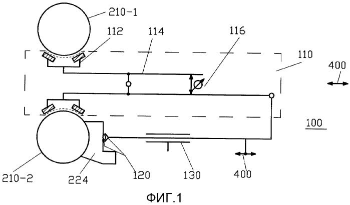 Измерительное устройство, прокатная клеть и способ регистрации высоты межвалкового зазора