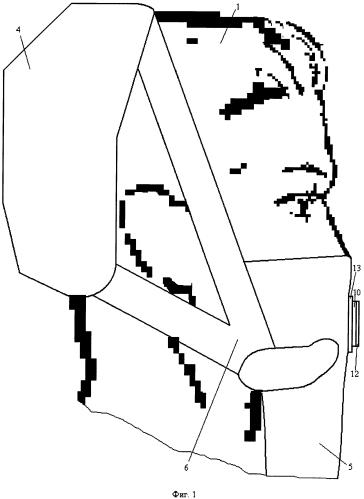 Респиратор