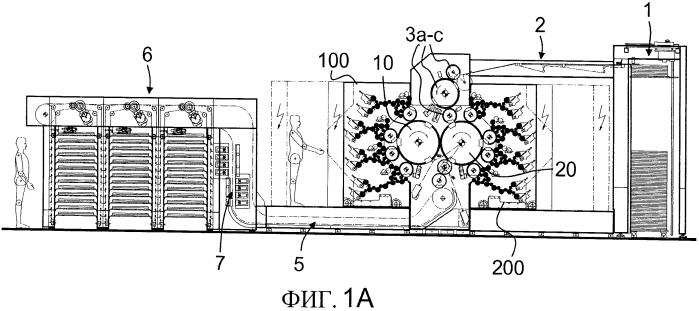 Способ монтажа и фиксации печатной формы на формном цилиндре многокрасочной офсетной печатной машины