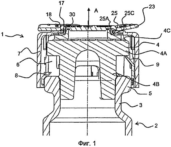 Стопорная крышка для имеющего горловину резервуара, включающая в себя имеющий фиксирующие лапки колпачок
